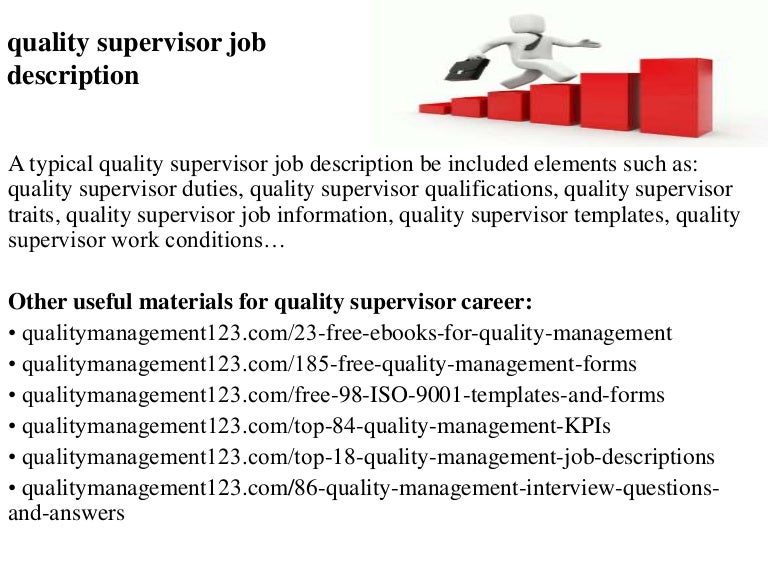 Quality Supervisor Job Description