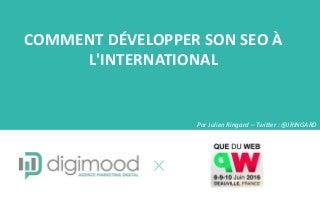 queduweb-seo-international-160706195559-