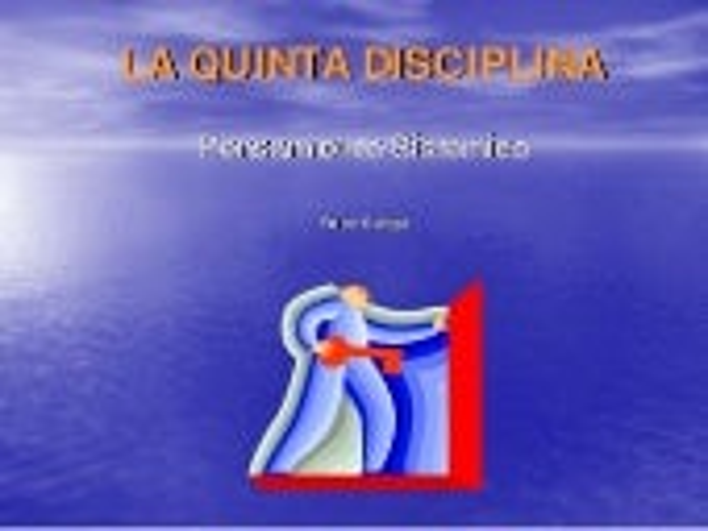 Quinta disciplina