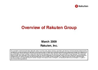 Rakuten Business Model 2009