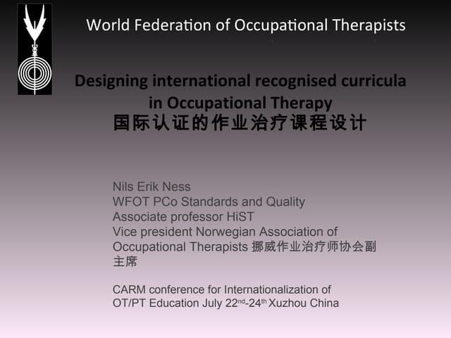 国际认证的作业治疗课程设计