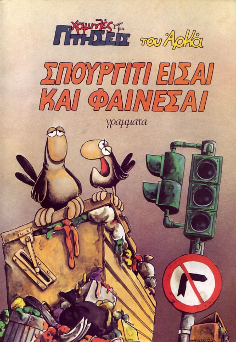 Arkas Comics Pdf