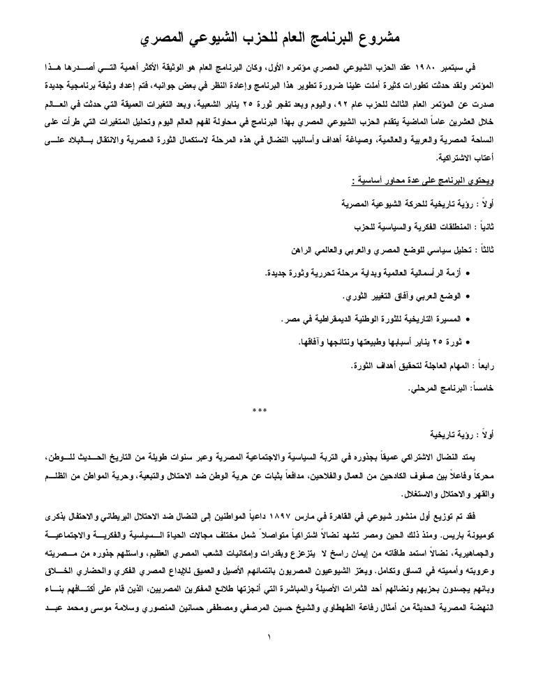 نموذج عقد زواج عرفي مصري Pdf - Waraqa Blog