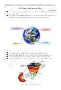 สรุป วิชาโลก ดาราศาสตร์ และอวกาศ