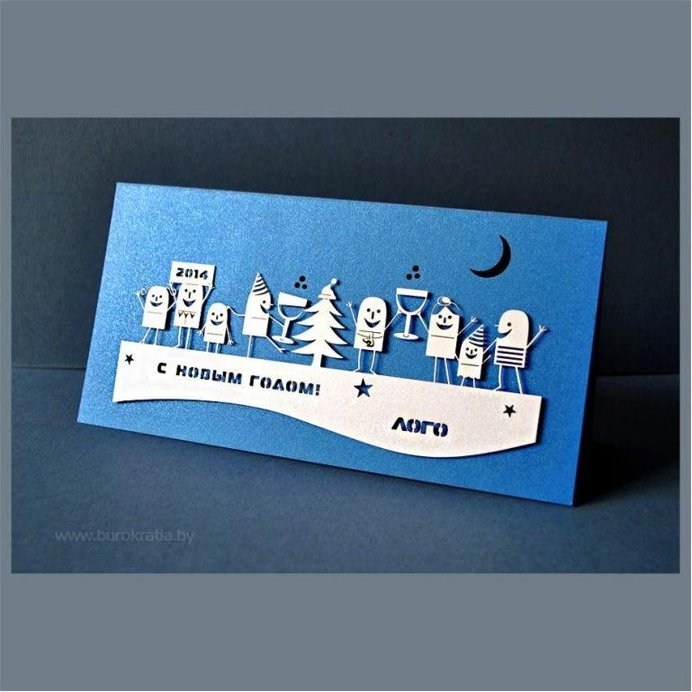 Корпоративные открытки днем рождения