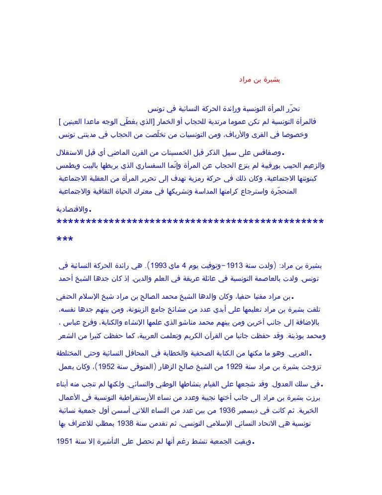 Abdeslem Fnidiki - Google+ - plus.google.com