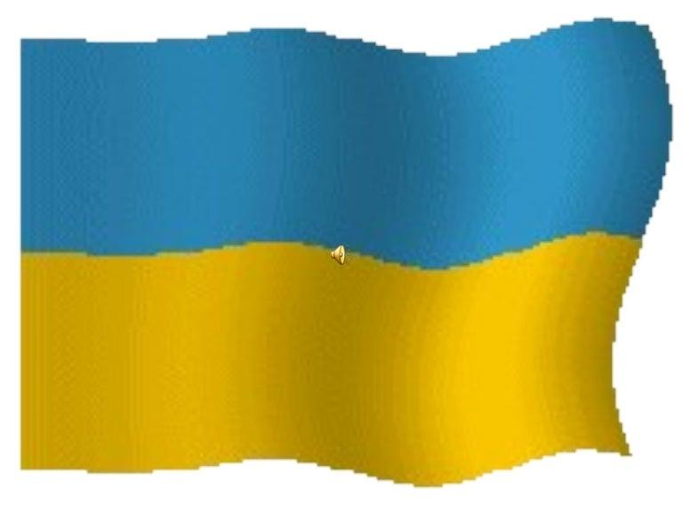 Картинки украина анимация, про чувства