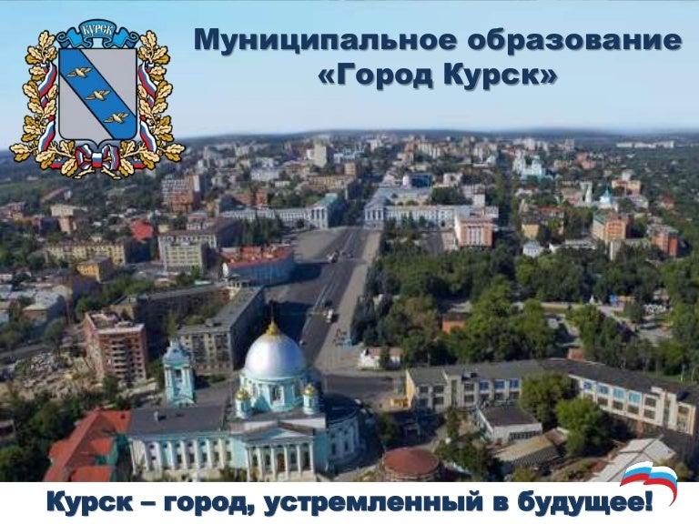 Цветочек, открытка мой город мой курск
