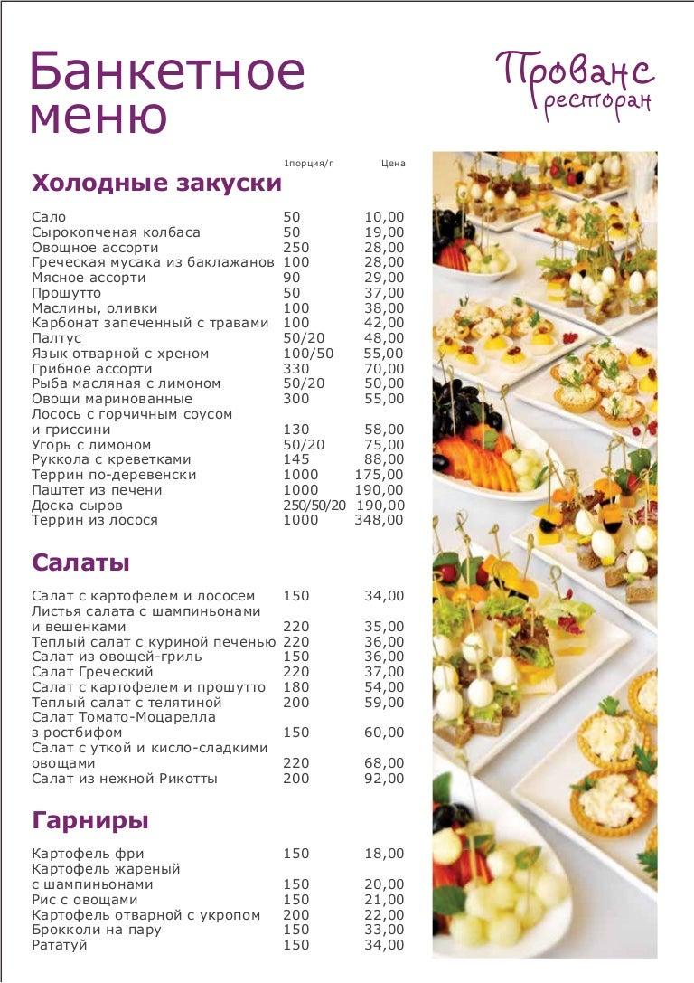 Постные салаты со свеклой рецепты с фото думал