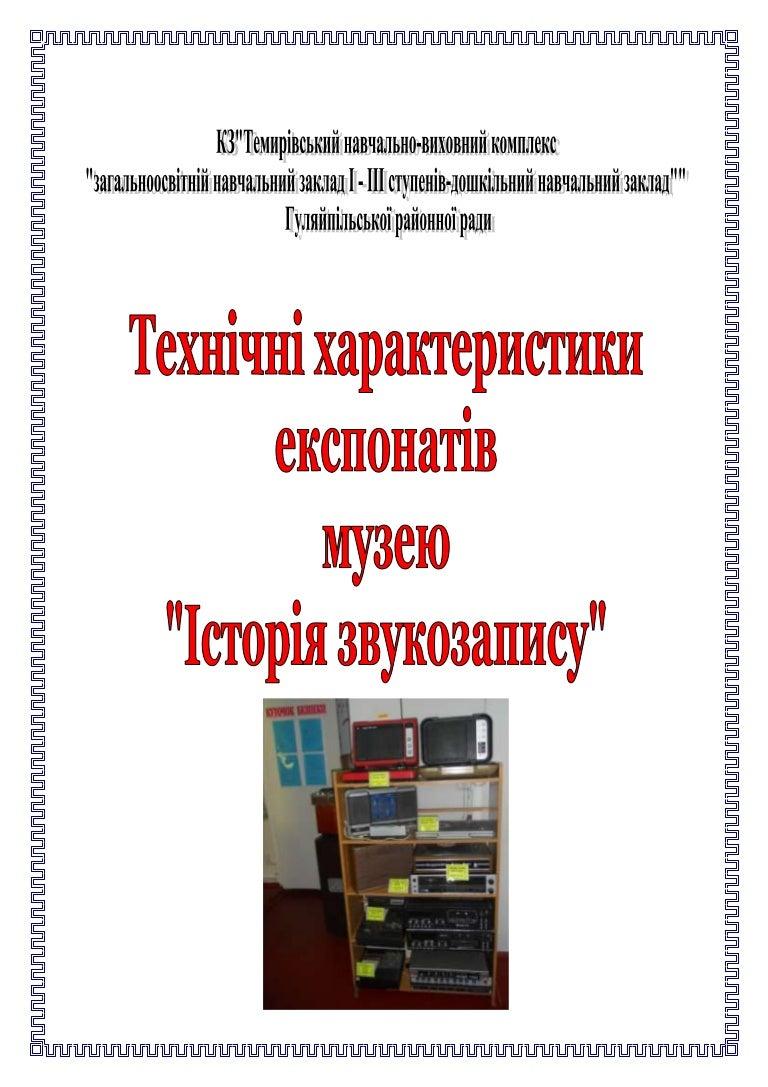 принципиальная схема телевизора весна 304