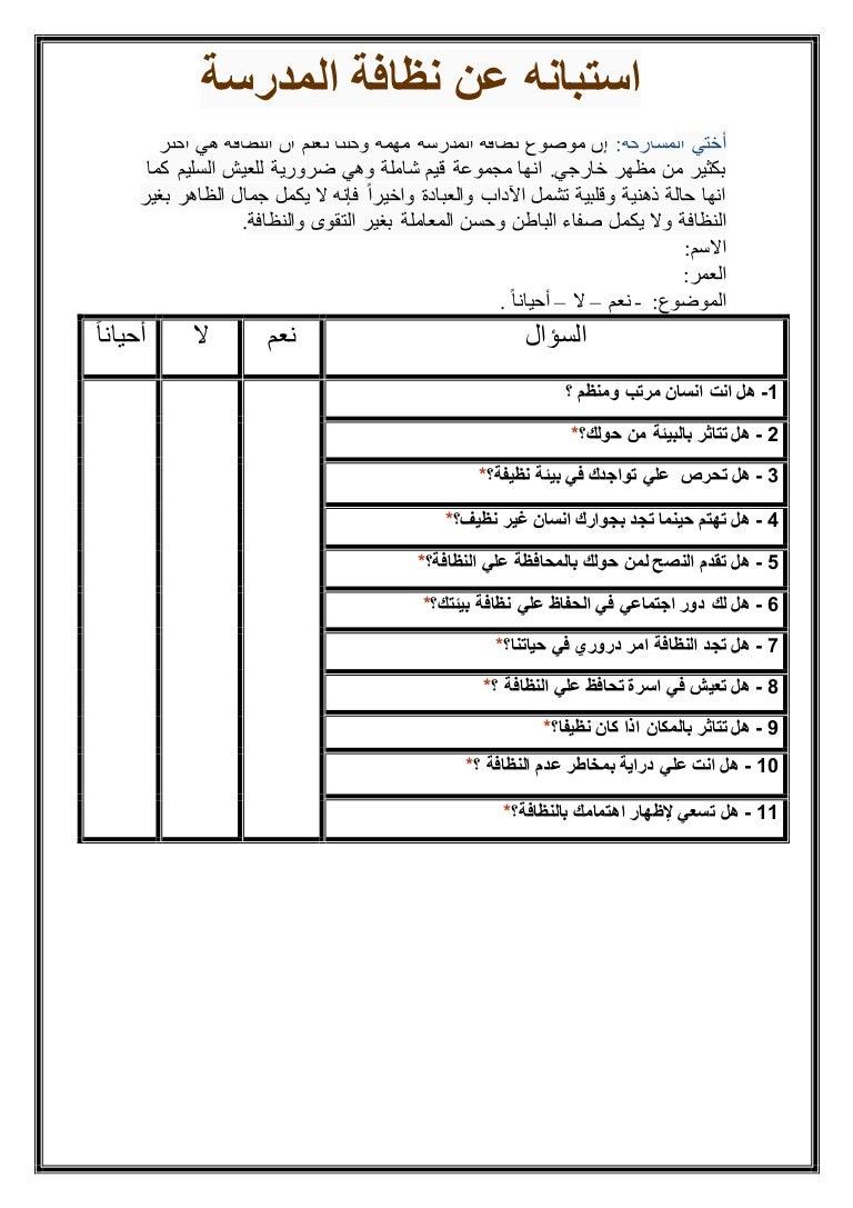 مهارة الكتابة pdf