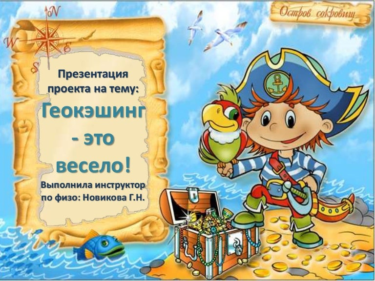 Могу без, открытка на пиратскую тему