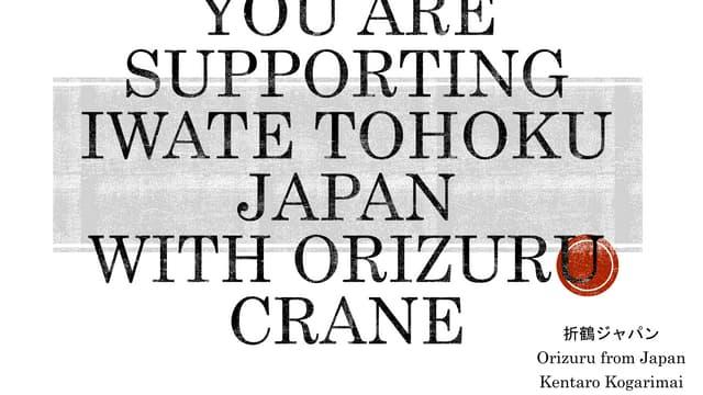 orizuru clane from Japan