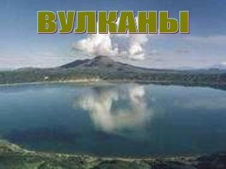 официальный сайт вулкан на деньги