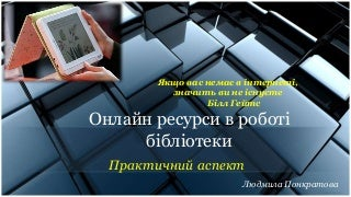 пин ап онлайн казино