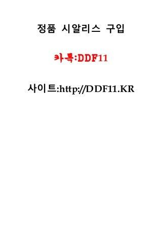 random-161003030458-thumbnail-3.jpg
