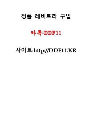 random-161003051805-thumbnail-3.jpg