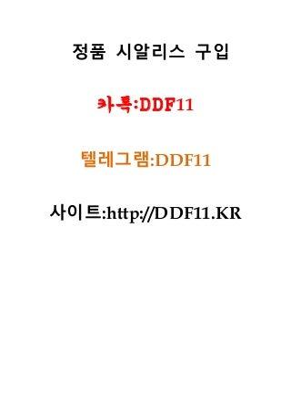 random-161103085845-thumbnail-3.jpg