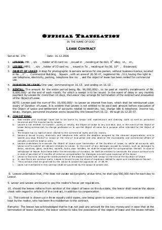 ترجمه انگلیسی اجاره نامه تجاری دانلود رایگان