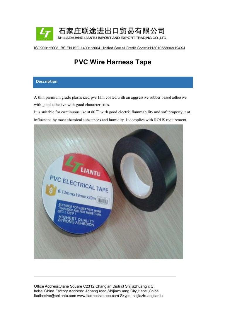 Pvc Wire Harness Tape Wiring Random 161223102132 Thumbnail 4cb1482488603