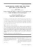 SNS 빅데이터 분석을 위한 연구문제와 통계