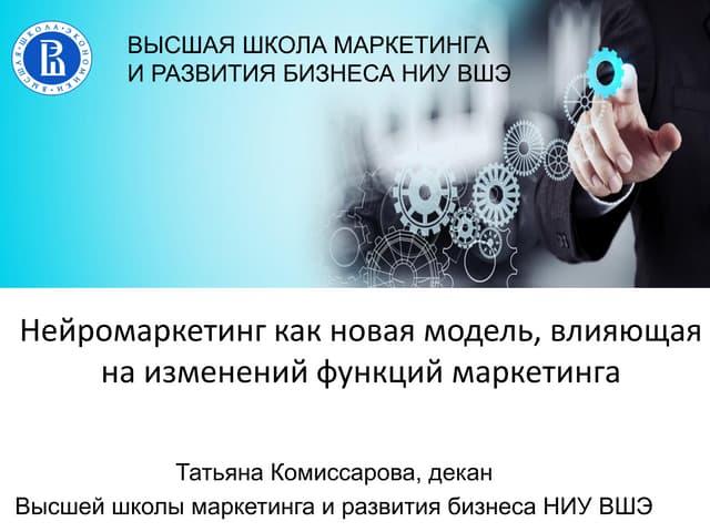 т.комиссарова  14.02.2017
