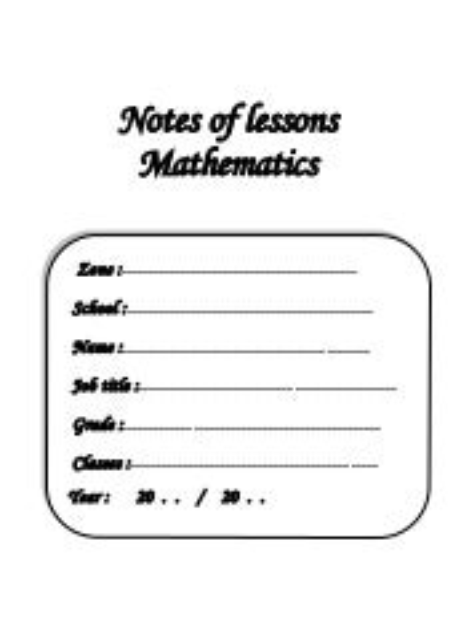 دفتر تحضير مادة الرياضيات لجميع المراحل التعليمية باللغة الانجليزية