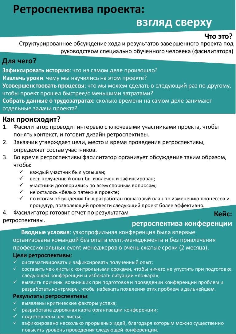 Информатика и информационные технологии 11