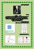 النظرية الذرية لدالتون