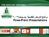 CPIT100-PowerPoint