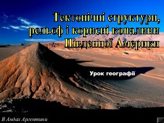 вулкан казино москва
