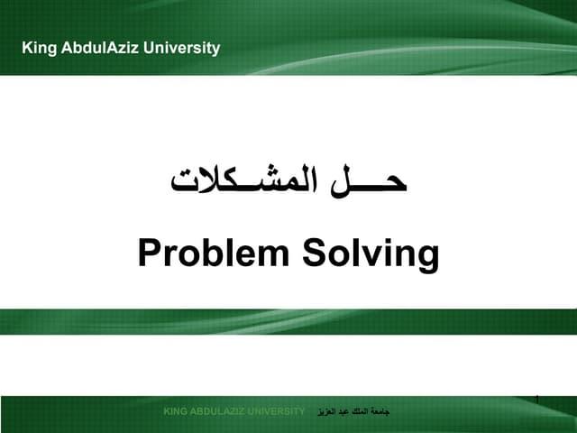 CPIT100problemsolving