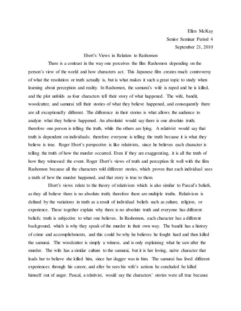 essay for memories toefl