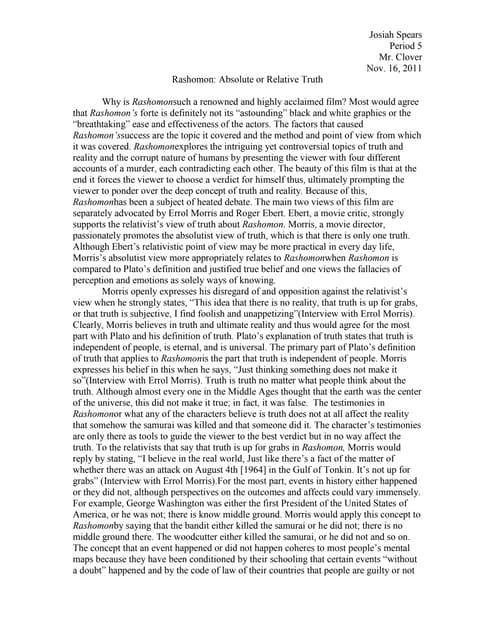 Political essays george orwell