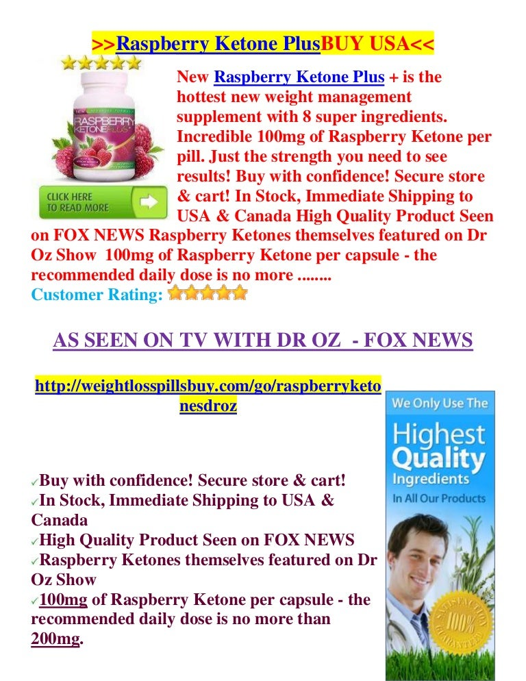 Raspberry Ketones Plus Usa As Seen On Tv
