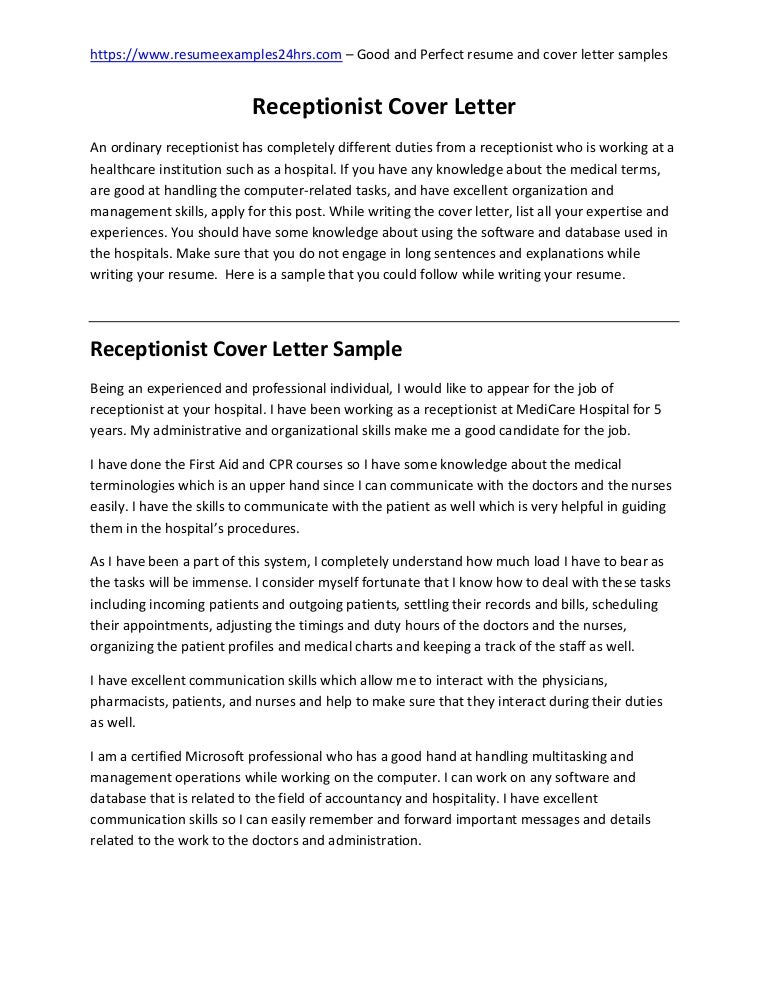 Receptionist Cover Letter No Experience from cdn.slidesharecdn.com