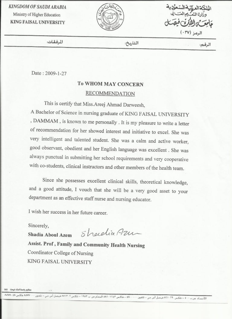 King Faisal University Kingdom Of Saudi Arabia  Letter Of Recommen