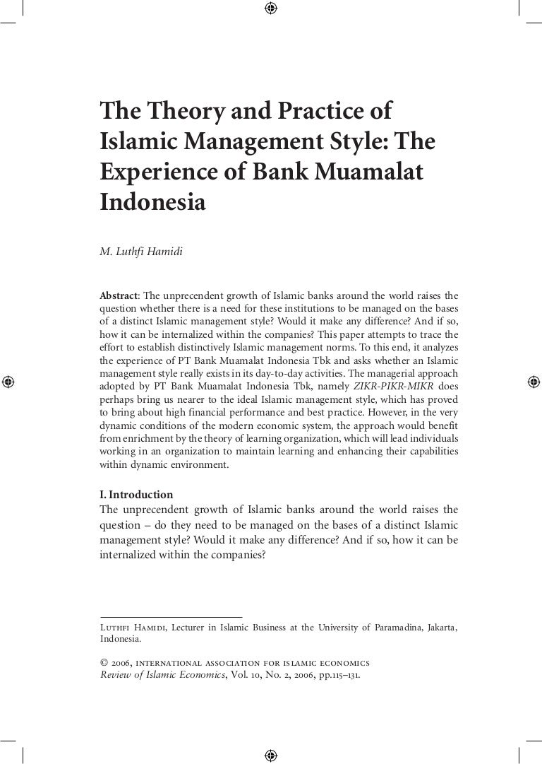 theory and practice of islamic management style