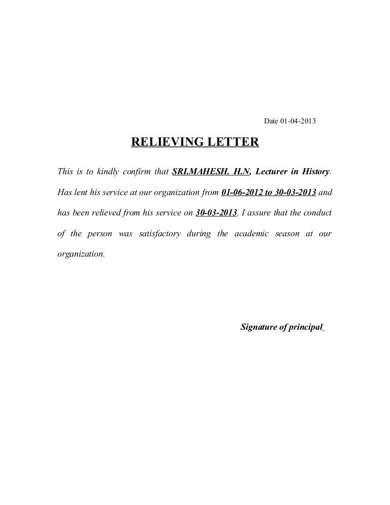 Relieving letters and format altavistaventures Choice Image
