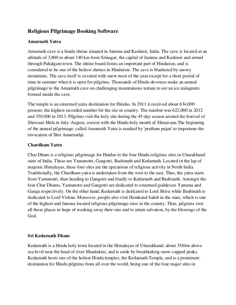 Literary analysis essay for the giver