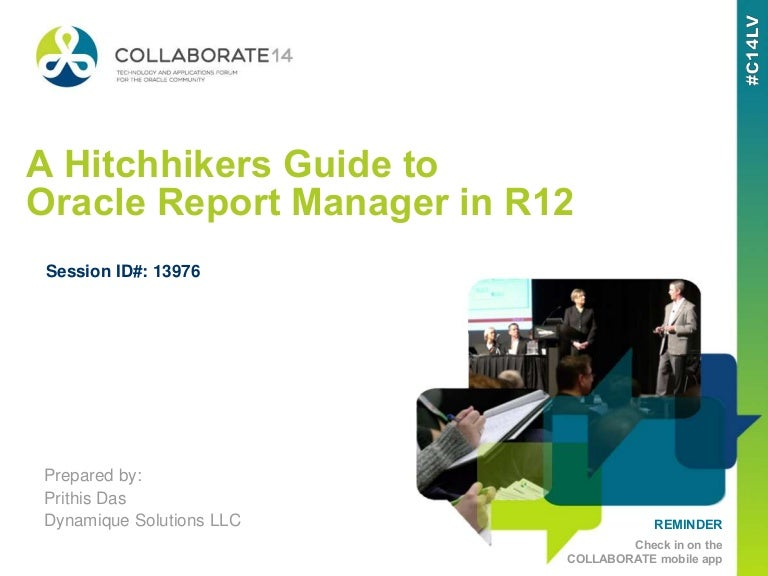 Report Manager in Oracle EBS R12