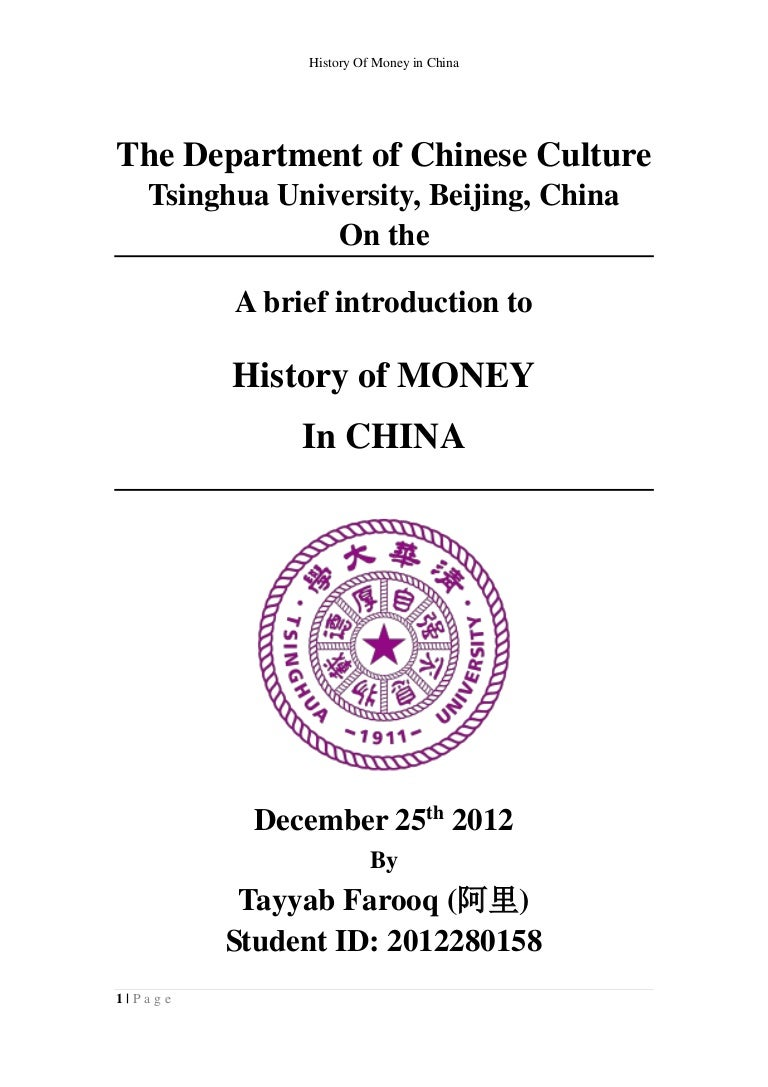 Report on history of money in china biocorpaavc Images