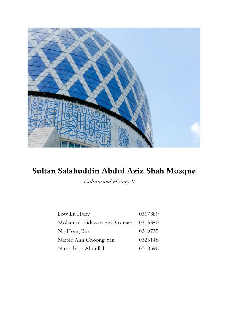 Shah Alam Blue Mosque Report Diagram For A 55foot Spiral Steel Stairway Built By Southern Metal
