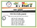 Republic Day Greetings-2010 PPP