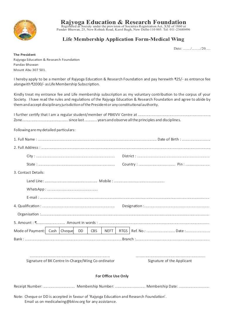 Medical wing registration form falaconquin