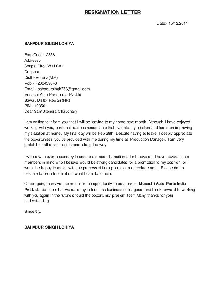 resignation letter samples retirement resignation letter 10085