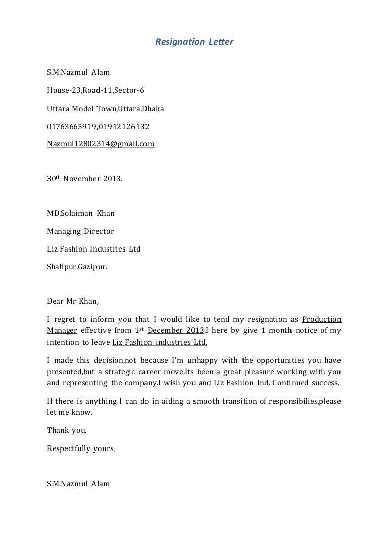 resignationletter 151215093554 thumbnail 4jpgcb1450172163