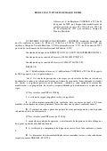 Resolução nº 479 de 20 de março de 2014.