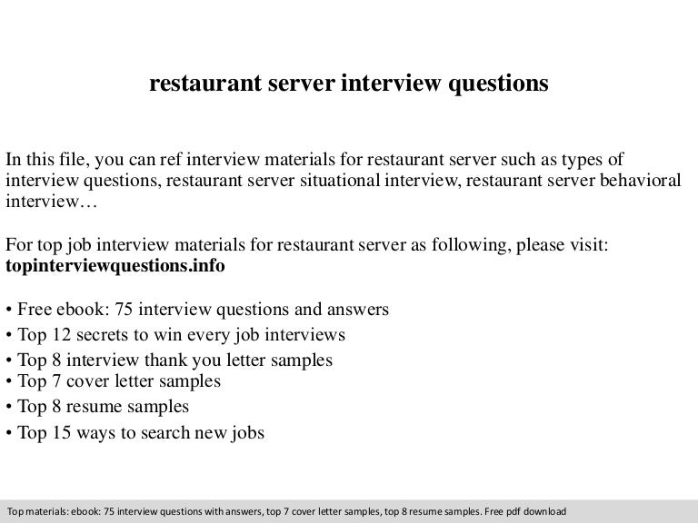 server interview questions and answers