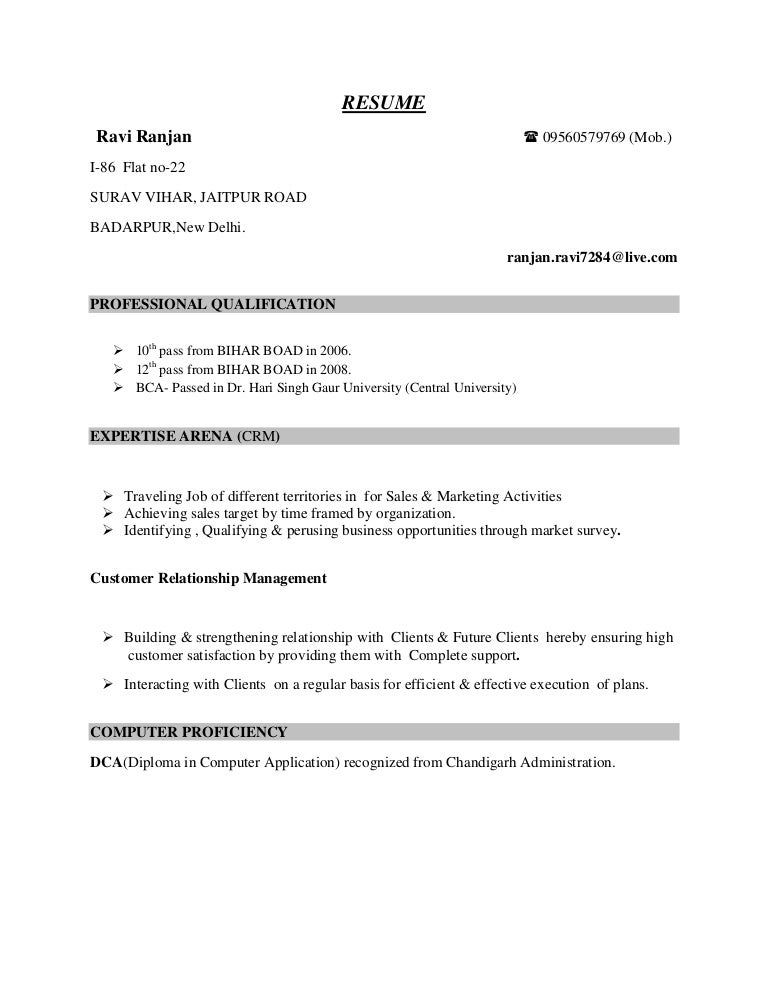 Resume Format Resume Format For 10th Pass Students